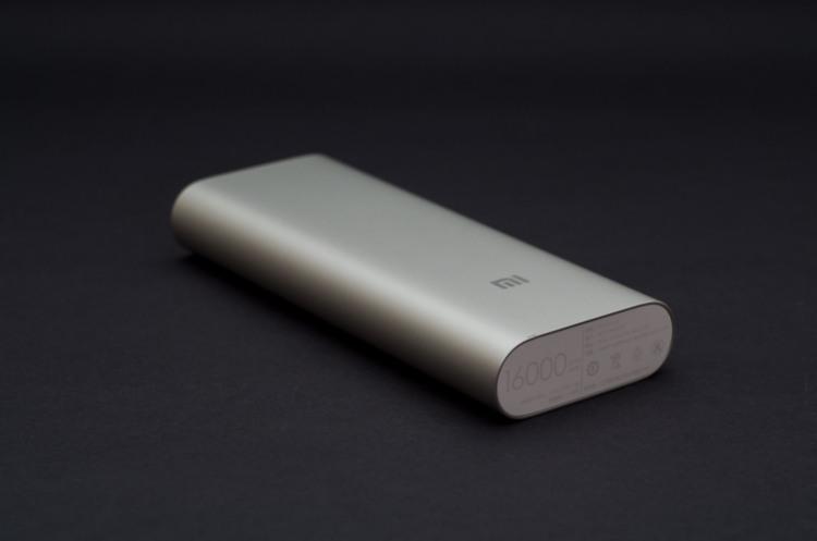 Xiaomi 16000 mAh