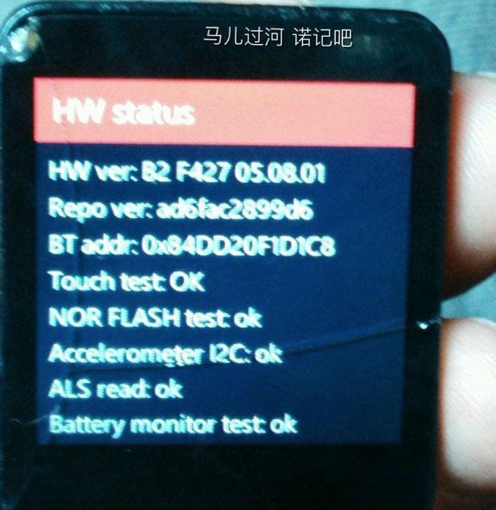 Nokia-smartwatch-screen