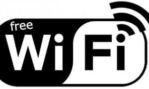 wifi nedir