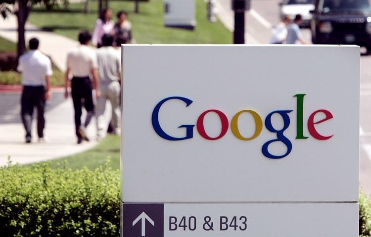 google silikon vadisi